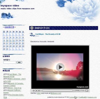 myspacevideo